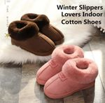 Winter 2021 Warm Soft Indoor Plush Slippers
