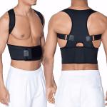 ❤️ Orthopedic Posture Corrector