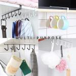 ✅ Under-Cabinet Hanger Rack (6 Hooks)