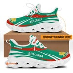 3D Clunky JD 13 Sneakers - Bulgaria - Limited Edition
