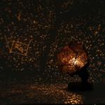 Star Projector Constellation Lamp Sky Light