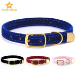 Cat Collar With Bell For Cats Kittens