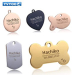All Seasons Personalized Stainless Steel Id Tags In A Solid Pattern For Dog Collar