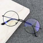 Anti Blue Light Blocking Filter Round Computer Glasses