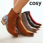 COSY Winter Warm Zebra Flock Ankle Boot