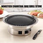 Nonstick BBQ Griller Korean Style