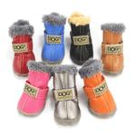 PawRoll™ Fashion WaterProof Boots (4 Boots)