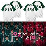 Cool Tee Squid Game Cosplay Costume Short Sleeve Li Zhengjae Same Print T-shirt 067 Tops Men Women Summer Fashion Casual 001tops