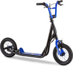 Youth Scooter, Front and Rear Caliper Brakes, Rear Axle Pegs, 12-Inch Inflatable Wheels, Non Electric