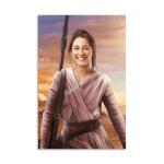 Gearhomies Digital Portrait Personalized Rey