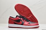Air Jordan 1 Low-Basketball shoes