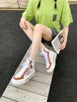Shoes PRADA 2021 Peterdepotter Miuccia Raf Simons high white x brown
