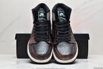 """Air Jordan 1 """"Turbo"""" -555088 033"""