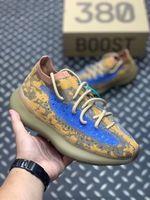 Adidas Yeezy 380