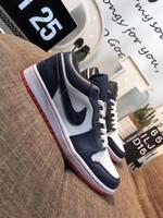 Nike Air Jordan 1 JTH NRG Tinker
