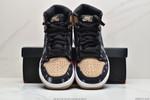 John Elliott x Nike Air Jordan 1 Retro