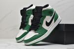 Jordan 1 Mid Beige Green Celtic White Green Toe