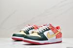 """Nike Dunk SB Low""""Medium Grey""""-DD1391-002"""