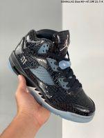 """Air Jordan 5 Retro """"Doernbecher"""""""