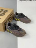 Adidas Yeezy Boost 700 V1 Inertia