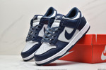 Nike SB Dunk Low-CW1590 -004