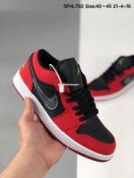 Shoes Nike Nike Air Jordan 1 Low