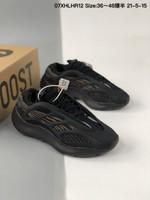 "Adidas Yeezy 700 v3 ""Eremiel"""