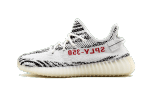 Yeezy Boost 350 V2 Shoes 2017 Release  CP9654a
