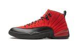 Air Jordans 12 Reverse Flu Game