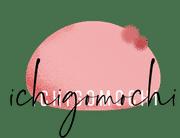 ichigomochi